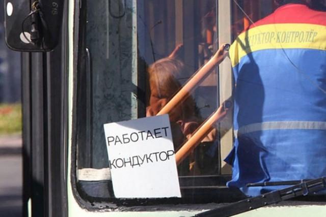 """В """"Киевпастранса"""" работает новая служба контролеров"""
