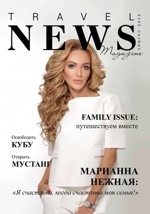 Номер SPRING 2016 журнала TRAVEL NEWS