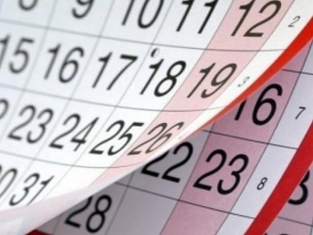 Кабмин определился с датами выходных
