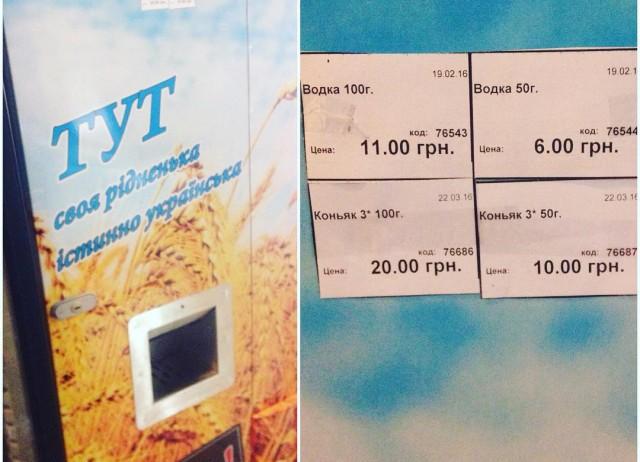 Жители района надеются, что рядом установят и автомат с «запивоном»