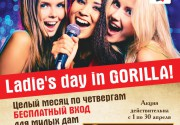 Women's day in GORILLA