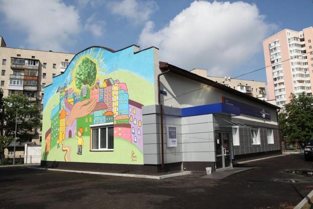Нужны люди, которые разрисуют фасады теплопунктов столицы