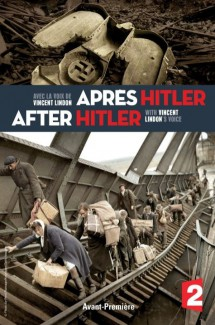 После Гитлера