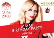 День рождения Miami Blues!