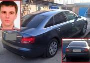 Родители Познякова назвали имена похитителей сына