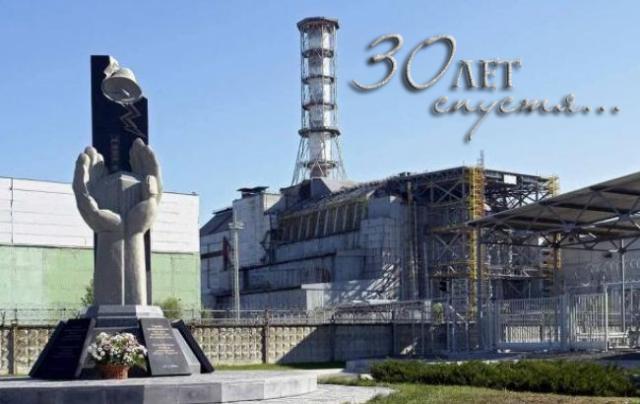К 30-летию Чернобыля в главном городском музее покажут проект Chernobyl VR Project