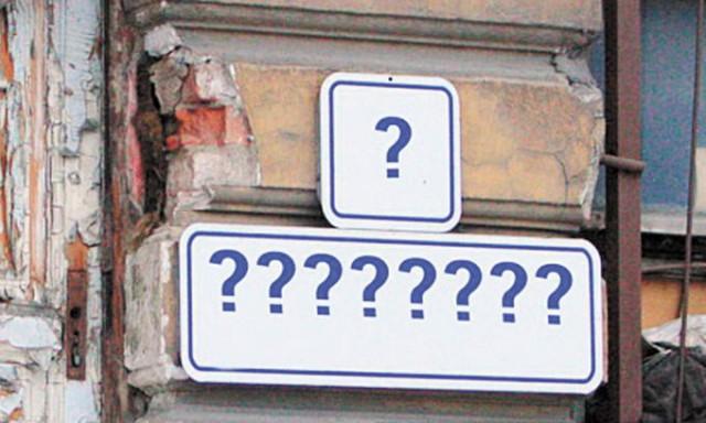 С 4 апреля 2016 вступил в силу закон, которым внесены изменения в статью 6 Закона Украины «О свободе передвижения и свободном выборе места проживания в Украине»