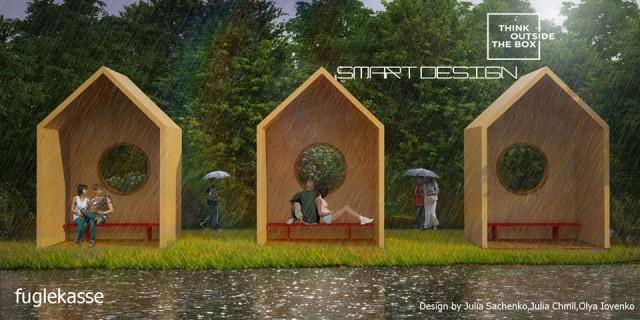 Такую идею на открытом архитектурном конкурсе предложила студия Smart Design