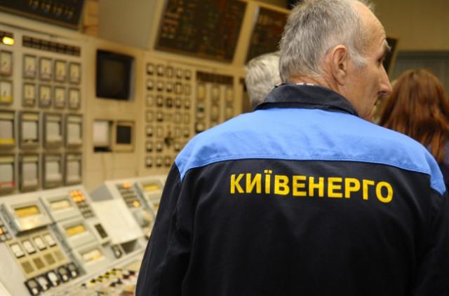 В КГГА хотят избавиться от «Киевэнерго», которым управляет Ринат Ахметов