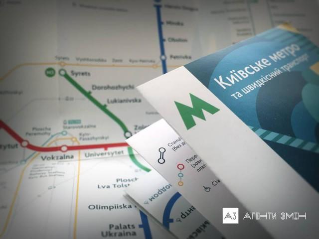 Схемы будут на украинском и английском языке