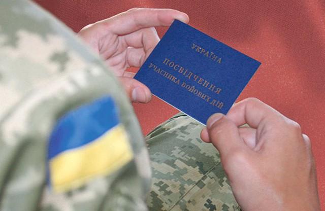 На сайте ГУ ДФС размещена обобщающая информация о льготах для участников боевых действий