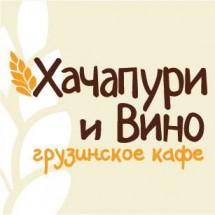 Хачапури и вино на Васильковской