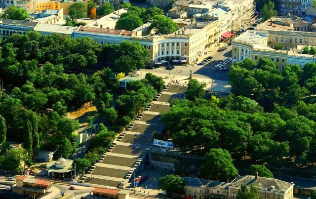 Город-парк Фото: http://vk.com/public_od_ua