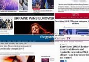 Неожиданно и мощно. Мировые СМИ описали победу Джамалы на Евровидении