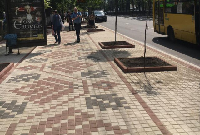 На бульваре Тараса  Шевченко закончили ремонт