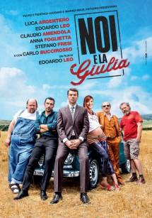 Джулия и мы (Неделя итальянского кино)