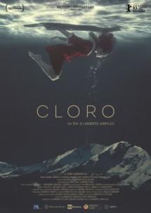 Хлорка (Неделя итальянского кино)