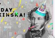 4 июня в центре Киева будет состоится праздник, посвященный улице Пушкинской