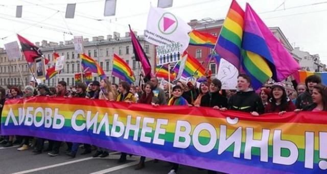 """Марш равенства"" запланирован на 12 июня"