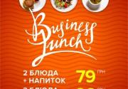С 12:00 до 17:00 в APELSIN Magic Cafe действует меню бизнес-ланч
