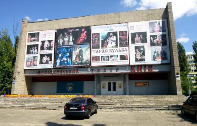 Решение о реорганизации кинотеатра на Русановке принято 7 июня на заседании Киевсовета