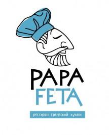 PapaFeta