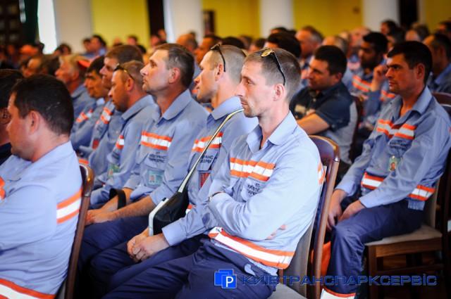 9 июня в Колонном зале КГГА презентовали программу подготовки парковщиков