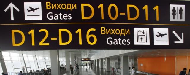 Правоохранители взялись за борьбу с хищением личного имущества пассажиров