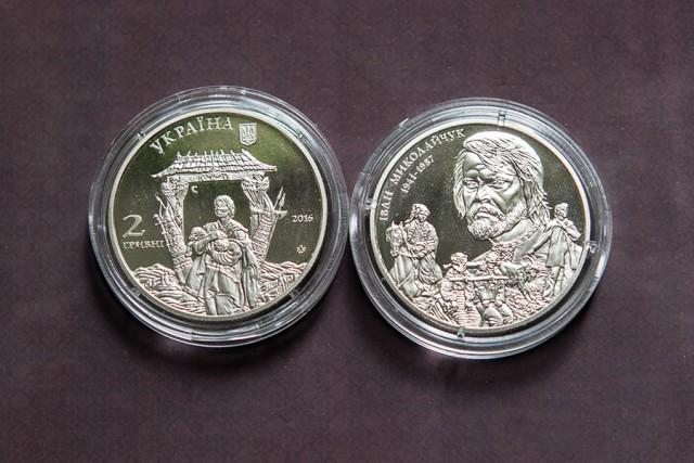 75-летие легендарного украинского актера Нацбанк отметил выпуском монеты