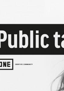 Открытый Public talk