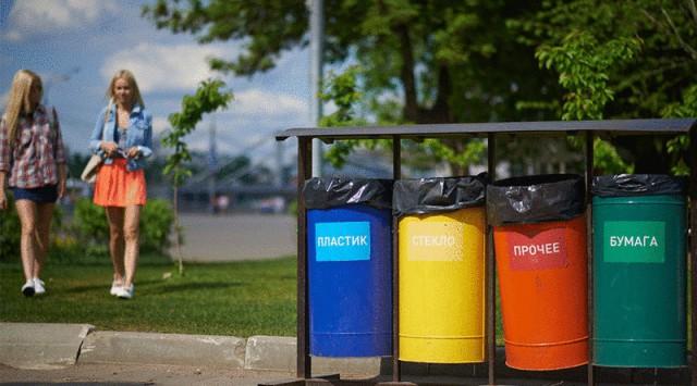 Ежемесячно в столице количество боксов для раздельного сбора мусора будет увеличиваться на 50 единиц