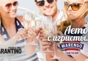 В сети Tarantino italian&grill яркое лето с игристым от ТМ Маренго