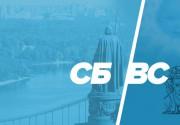 Что делать на выходных 16-17 июля в Киеве: куда стоит пойти и что посмотреть