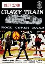 """Crazy Train"" в Докер Паб"