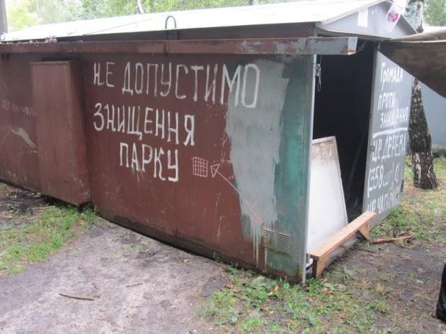 По словам активистов, строительство незаконное