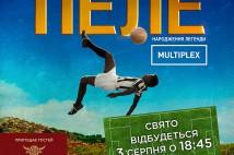 В кинотеатре «Мультиплекс» пройдет эксклюзивная премьера фильма «Пеле»