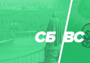 Что делать на выходных 30-31 июля в Киеве: куда стоит пойти и что посмотреть