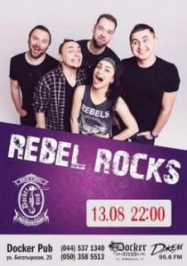 """Rebel Rocks"" & ""PARTIZANSKIE BИTIVKИ"" в Докер паб"