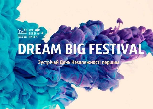 Гости могут принимать участие во всех активностях фестиваля