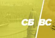 Что делать на выходных 20-21 августа в Киеве: куда стоит пойти и что посмотреть