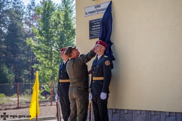 20 августа в Вышгороде торжественно провели открытие улицы имени генерала Кульчицкого