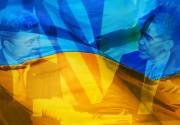 Танки, вышиванки и боевой гопак: киевские тусовочки на День Независимости 2016