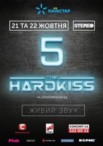 The HARDKISS в Киеве
