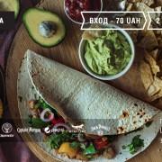 Гид по Фестивалю уличной еды: мексиканская кухня, бразильские танцы и аргентинские сериалы