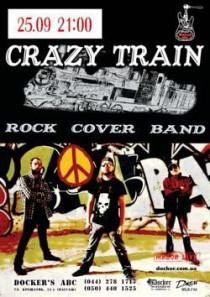 """""""Crazy Train"""" в Докер'с ABC"""