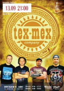 """""""TEX-MEX Company"""" в Докер'с ABC"""