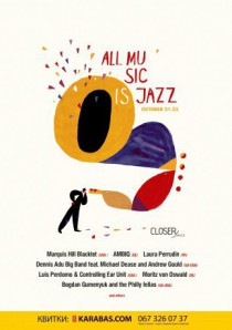 All Music is Jazz