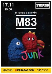 M83 в Киеве