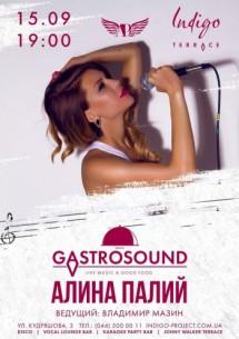 Gastro Sound