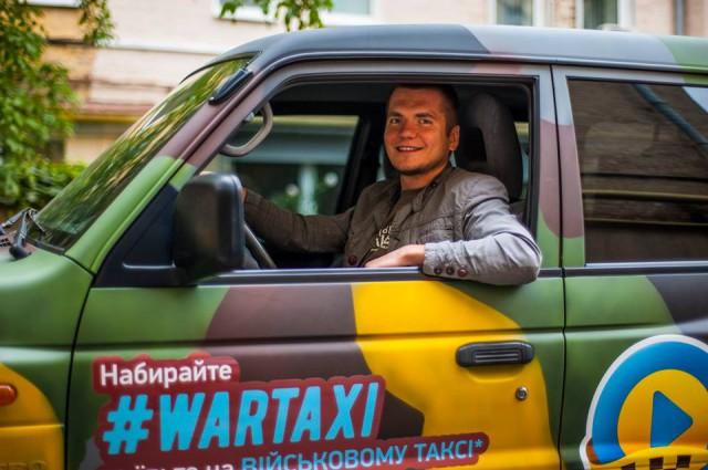На киевских улицах появилось необычное такси